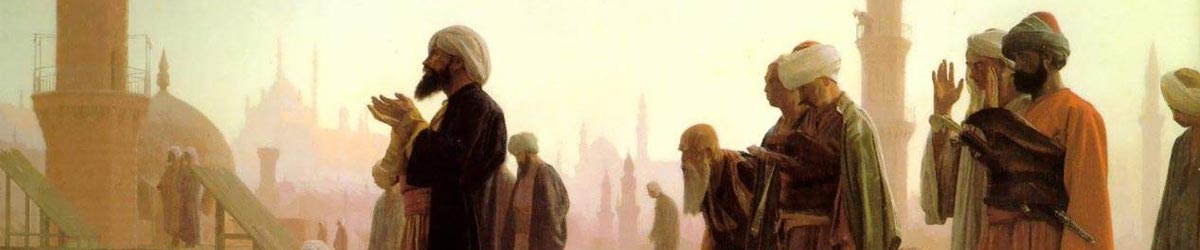 Bernard Lewis, gli arabi il medio oriente e la storia