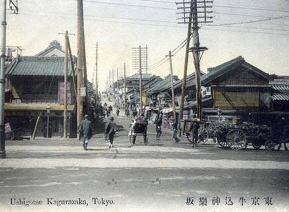Vecchia cartolina di Tokio
