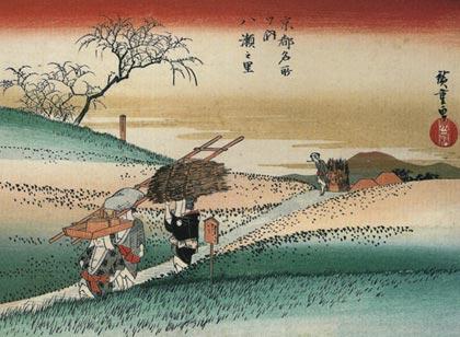 Stampa paesaggio giapponese